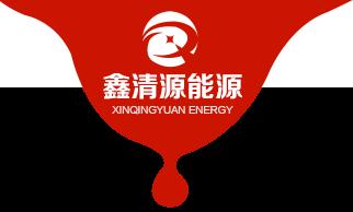 河北鑫清源能源科技有限公司 保定润滑油经销 巴比索润滑油销售 福马润滑油价格 港都润滑油批发
